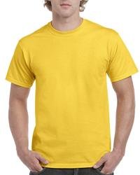 Gildan koszulki Hammer pod nadruki